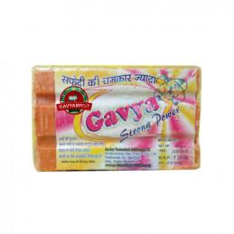 Gavya Laundry Soap (150 gm)...