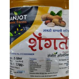 Groundnut Oil (5 Ltrs)...