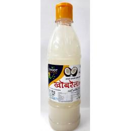Coconut Oil (500 ml) - Sanjot