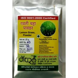 Lemon grass /Gavti chaha...