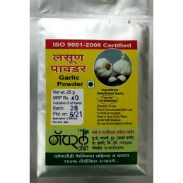 Garlic Powder (25 Gm) -...