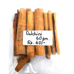 Cinnamon /Dalchini (50 gm)...