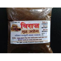 Kala Masala - Viraaj (200 gm)