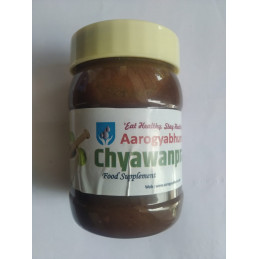 Chyawanprash- Aarogyabhumi...