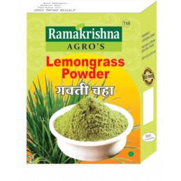 Lemongrass Powder (50gm)...